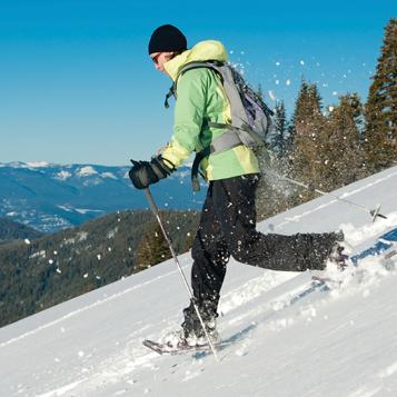 Rental snowshoeing